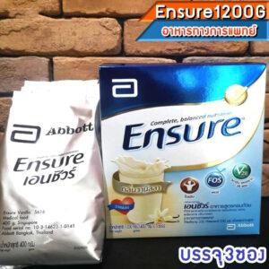 Ensure-1200