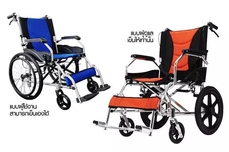 patient-wheel-chair