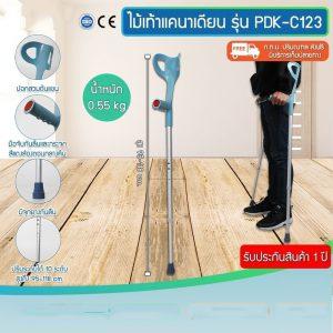 Crutch-elderly-1