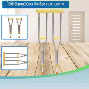 elderly-walking-stick-cane