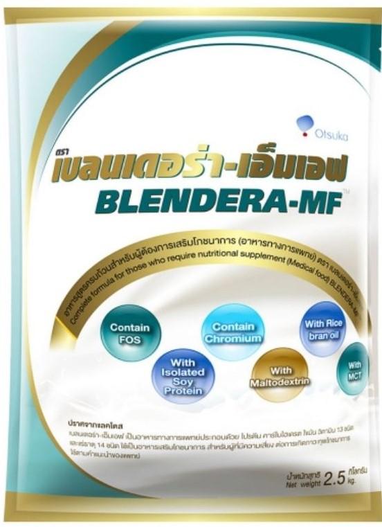 Blendera-mf-suppliment